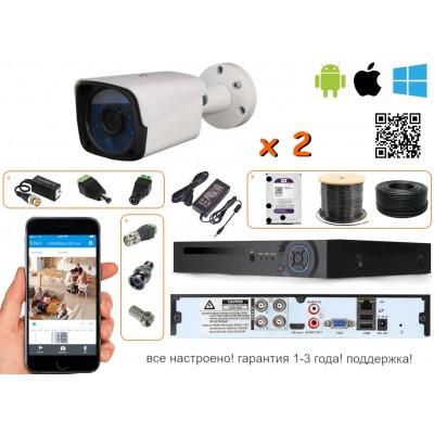 комплект видеонаблюдения на две 2 уличные камеры full hd 2mpx