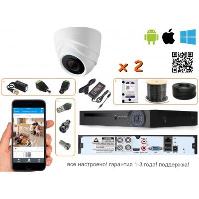 комплект видеонаблюдения на 2 внутренних камеры full hd 2mpx