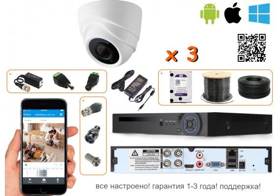 комплект видеонаблюдения на 3 три внутренних камеры full hd 2mpx