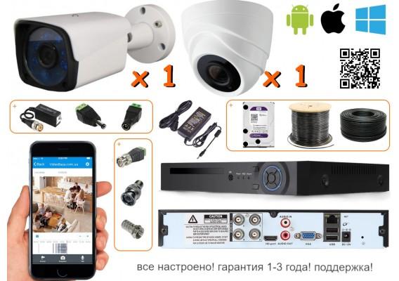Комплект видеонаблюдения на одну 1 уличную и 1 внутренню камеру Full HD 2mpx