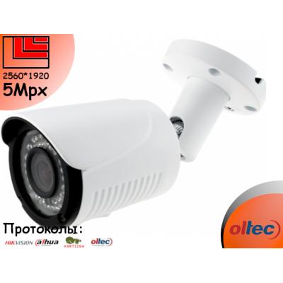 Камера уличная 5 Mpx AHD TVI CVI 5 МПкс