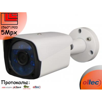 Камера недорогая уличная AHD TVI CVI 5 Мпкс