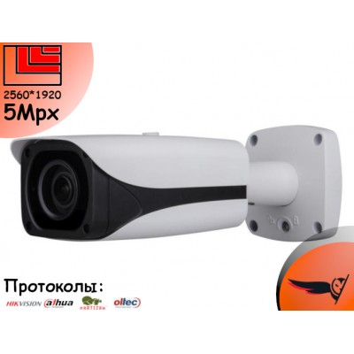Камера уличная цилиндрическая 5 Mpx AHD TVI CVI 50м ик подсветки