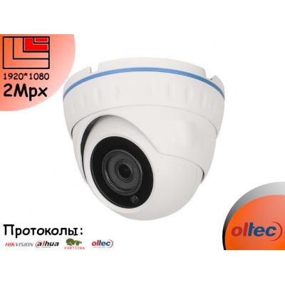 Камера уличная 1080p AHD TVI CVI 2 МПкс металл
