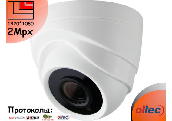 Камера внутренняя 2 Mpx AHD TVI CVI 2 МПкс
