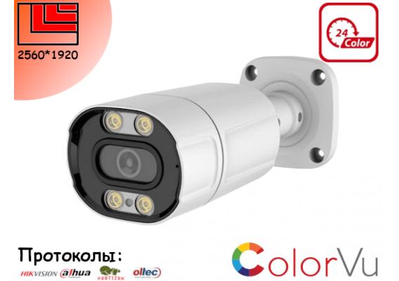 Камера уличная 5 Mpx 30м Ик AHD TVI CVI 5 МПкс
