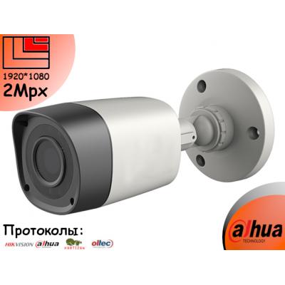Камера уличная Dahua 1080p AHD TVI CVI 2 МПкс