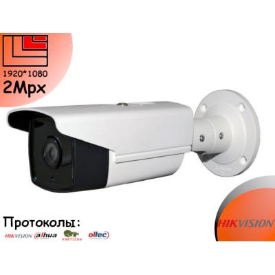 Камера уличная Hikvision AHD TVI CVI 2 Мпкс 80 м ИК