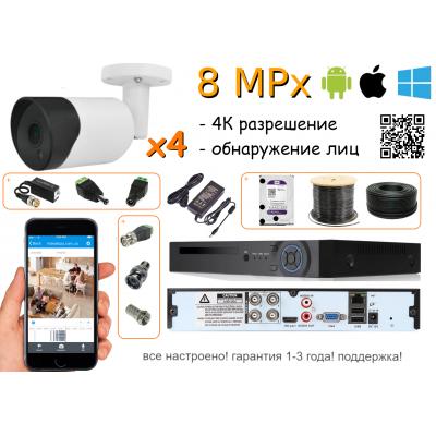 комплект видеонаблюдения на 4 4k 8 Мпикс уличные камеры