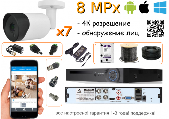 комплект видеонаблюдения на 7 семь 4k 8 Мпикс уличных камер