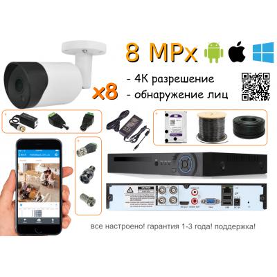 комплект видеонаблюдения на 8 восемь 4k 8 Мпикс уличных камер